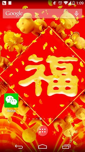 フォーチュナ中国の旧正月ライブ壁紙