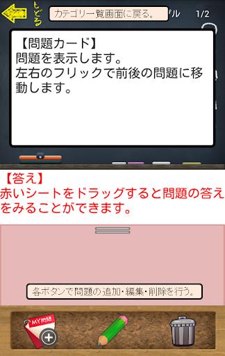 MYu554fu984cu30abu30fcu30c9 1.0.0 Windows u7528 2