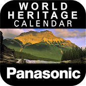 World Heritage Calendar