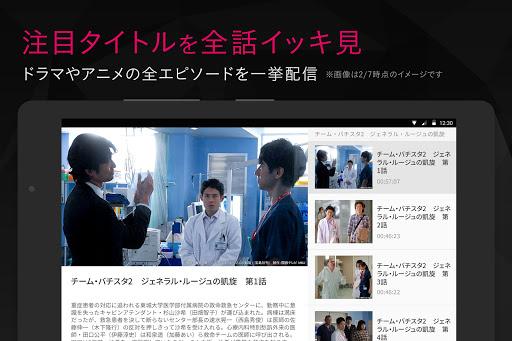 【免費媒體與影片App】無料動画 GYAO!-APP點子