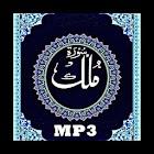 Surah Mulk MP3 icon