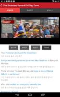 Screenshot of (New)CNN뉴스청취-살아있는 영어로 청취감각 살리기