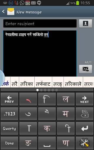 PaniniKeypad Nepali IME
