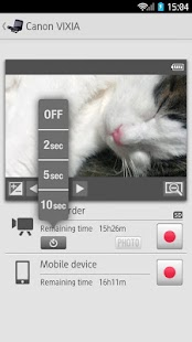 CameraAccess plus- screenshot thumbnail