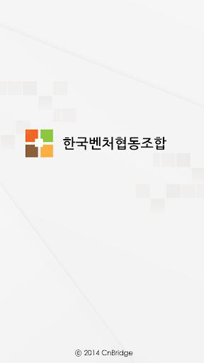 KVC RealChat 한국벤처협동조합