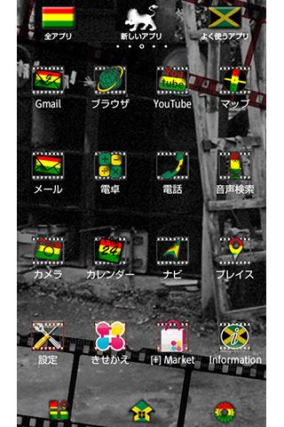 Jamaica photou3000u30afu30fcu30ebu306au58c1u7d19u304du305bu304bu3048 1.2 Windows u7528 2