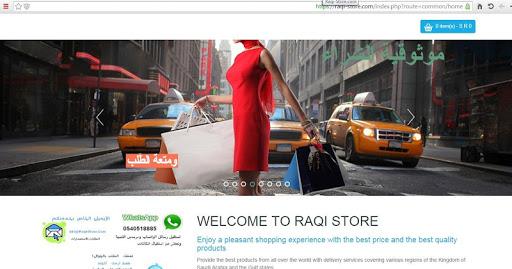 application for raqi-store.com
