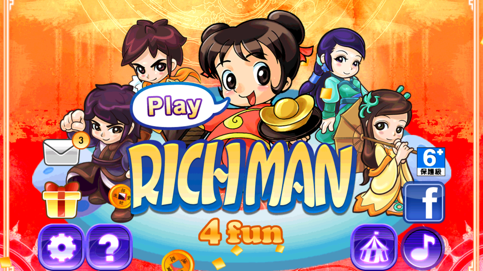 Richman 4 fun - screenshot