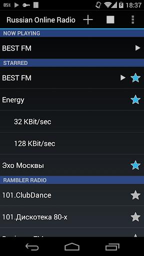 ロシア語オンラインラジオ