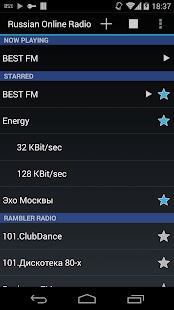 Russian Online Radio - screenshot thumbnail