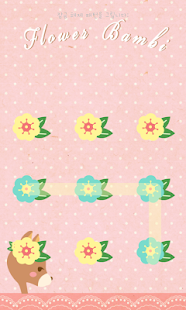Flower Bambi protector theme- screenshot thumbnail