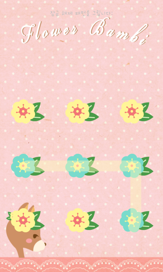 Flower Bambi protector theme- screenshot