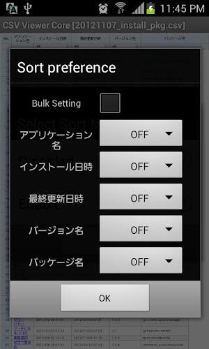 9 CSV Viewer App screenshot