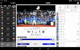 Screenshot of Jリーグオンデマンド