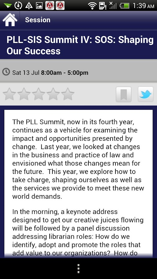 AALL Annual Meeting 2013 - screenshot