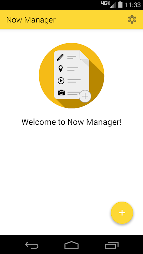 Now Manager