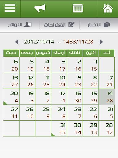 Imamuelearn screenshot