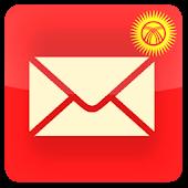 Free SMS Kyrgyzstan