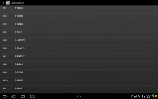 HomeFree TV 1.0.30 screenshots 8
