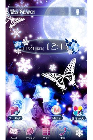 Winter Fantasy u96eau306eu5e7bu60f3u51acu58c1u7d19u304du305bu304bu3048 1.0 Windows u7528 1