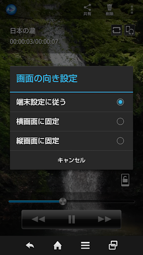 SHu30d3u30c7u30aau30d7u30ecu30fcu30e4u30fc Varies with device Windows u7528 1