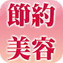 Economy of beauty life icon