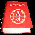 English to Gujarati Dictionary icon