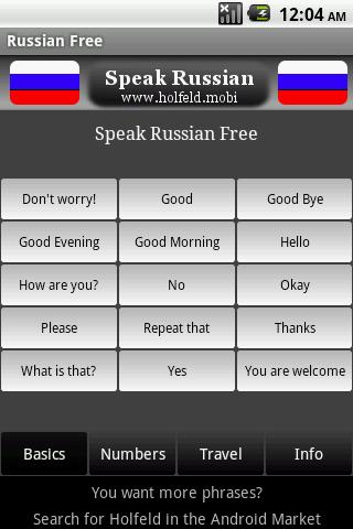 Speak Russian Free 1.1 screenshots 1