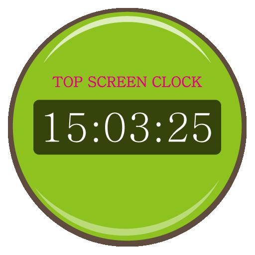 在屏幕上方的时钟 商業 App LOGO-硬是要APP