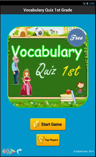 Vocabulary Quiz 1st Grade
