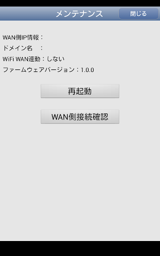 Aterm WiMAX Tool for Android 2.1.3 Windows u7528 2
