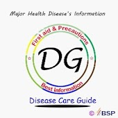 Disease Care Guide