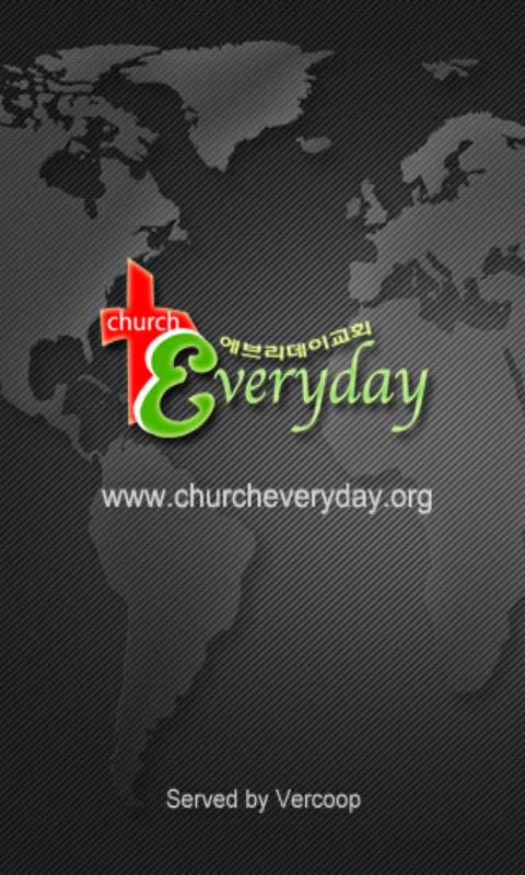 Everyday Church - screenshot