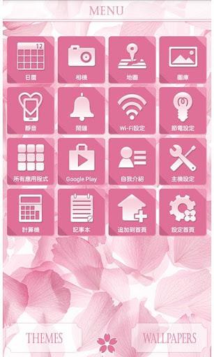 【免費個人化App】櫻花地毯 for[+]HOME-APP點子