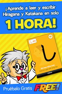 libros para ninos en hiragana