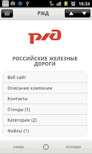 TRNASRUSSIA- screenshot thumbnail