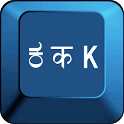 Akshara Kannada Keyboard icon