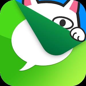 【LINE】アプリなしでもできる!iPhone5で既読にならないようにLINEのメッセージを読む2つの方法【テクニック】
