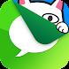 ちらみ~既読をつけないでメッセージやメールが読めるアプリ Android