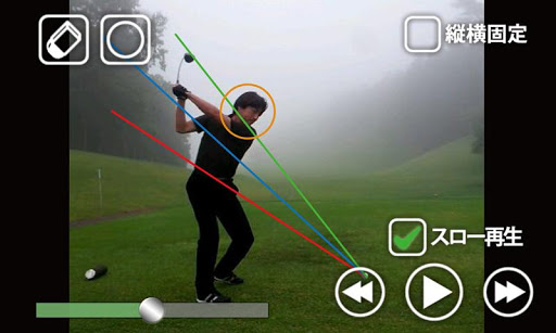 Golf Swing Form Checker 4.3.2 Windows u7528 1