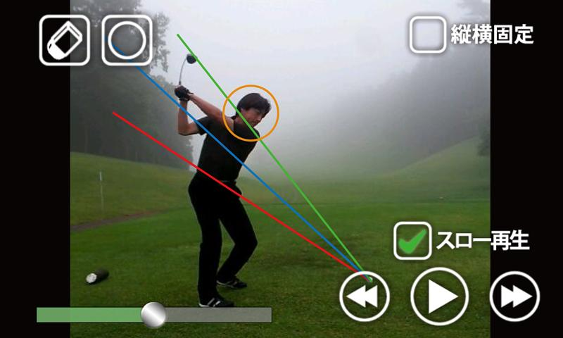 Golf Swing Form Checker Android Apps On Google Play