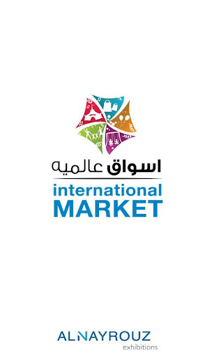 International Markets 2013