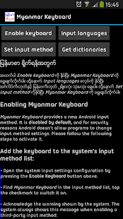 Myanmar Keyboard For Windows 8 - free download suggestions