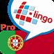 L-Lingo Learn Portuguese Pro