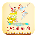 Gujarati Shayri icon