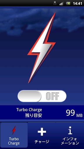 Turbo Charge 1.1.4 Windows u7528 1