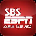 SBS ESPN 스포츠뉴스 logo