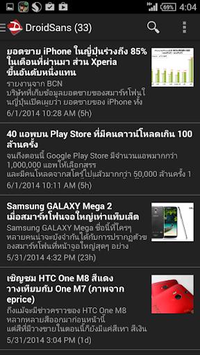 【免費新聞App】ข่าวIT จากสำนักข่าวทั่วไทย-APP點子