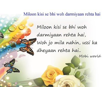 Ishq Shayari screenshot 11