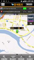 Screenshot of 衛星犬(平板專用)